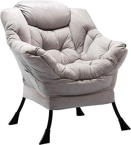 HollyHOME Modern Fabric Lazy Chair - a good cheap living room chair