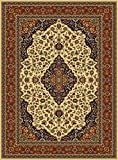 Silk Ivory Rugs Persian Tabriz Rug 7x10 Living Room Rugs Traditional Luxury 6x9 Area Rugs Living Room Carpet White Area Rugs (Large 7'x10')
