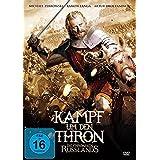 1612: Khroniki smutnogo vremeni / Kampf um den Thron