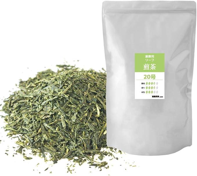 煎茶 茶葉 500g 静岡茶 業務用(煎茶20号)