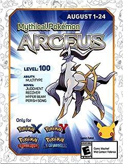 Amazon.com: Pokemon X & Y 3DS Mythical Darkrai Code Card Code Card ...