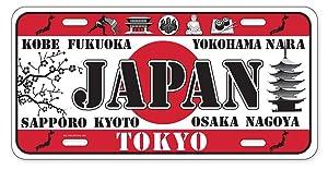 Dimension 9 Home Decorative Plates, Japan