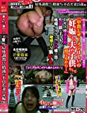 LH-001 橋田貴光の素人カ゛チ撮り1屋外調教 [DVD]