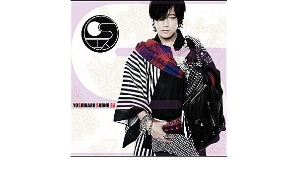 S by Yoshiharu Shiina on Amazon Music - Amazon com
