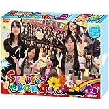 SKE48の世界征服女子 初回限定豪華版 DVD-BOX Season2