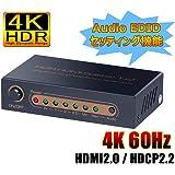 ELEVIEW 4K 60Hz HDR対応 HDMI分配器 1入力2分配 2画面同時出力|異なる解像度出力可能 ダウンスケール機能 オーディオEDIDセッティング HDCP2.2 HDMI2.0 スプリッター PS4pro/Xbox One/Fire tvなどに適用 ACアダプタ付属 EHD-603N
