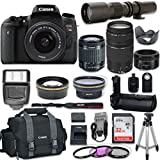 Canon EOS Rebel T6s DSLR Camera with Canon EF-S 18-55mm f/3.5-5.6 IS STM Lens + Canon EF 75-300mm f/4-5.6 III Lens + Canon EF 50mm f/1.8 STM Lens + 500mm f/8.0 Telephoto Lens + New Accessories Bundle