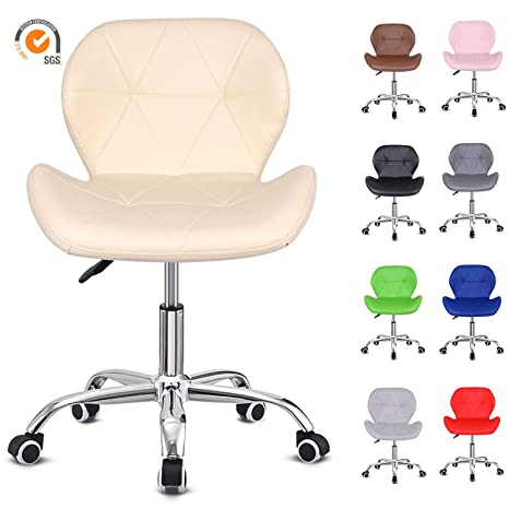 360° Swivel Office Chair PU Leather Cushioned Computer Desk Chrome Legs Lift