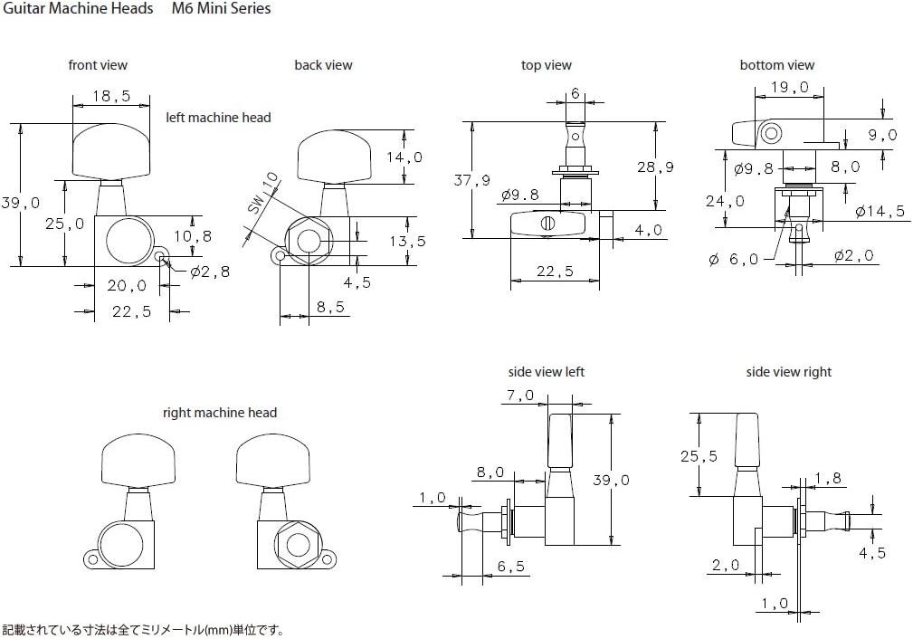 Schaller 10040220 Mini Guitar Machine Heads Chrome