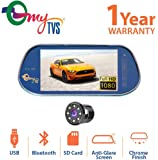 myTVS 433136 Car Rear View Parking Multimedia Screen (Black)