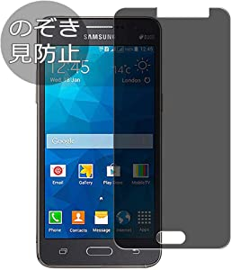 VacFun Anti Espia Protector de Pantalla para Samsung Galaxy Grand Prime Duos TV G530BT, Screen Protector Sin Burbujas Película Protectora (Not Cristal Templado) Filtro de Privacidad