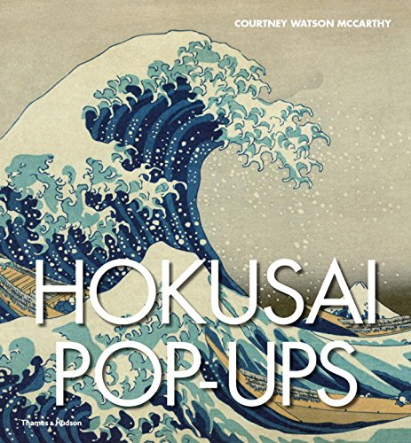 hokusai-pop-ups