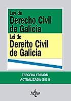 Sistema Fiscal Español: 5.ª Edición. Curso