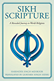 Sikh Scripture: A Revealed Journey to World Religions