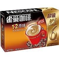雀巢咖啡原味42+6杯624g (条装、袋装,随机发送) 特卖