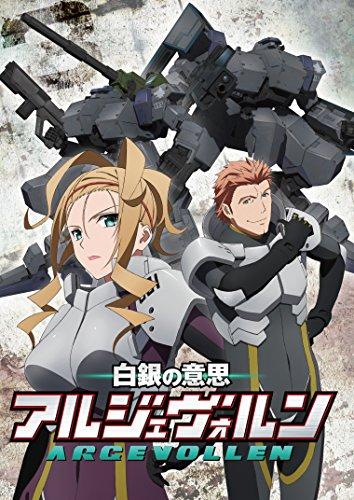 Animation - Argevollen (Shirogane No Ishi Argevollen) Vol.3 [Japan DVD] 10005-21645