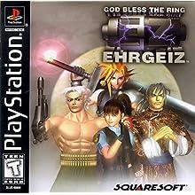 Ehrgeiz (CD-ROM)