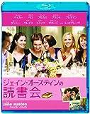 ジェイン・オースティンの読書会 [Blu-ray]