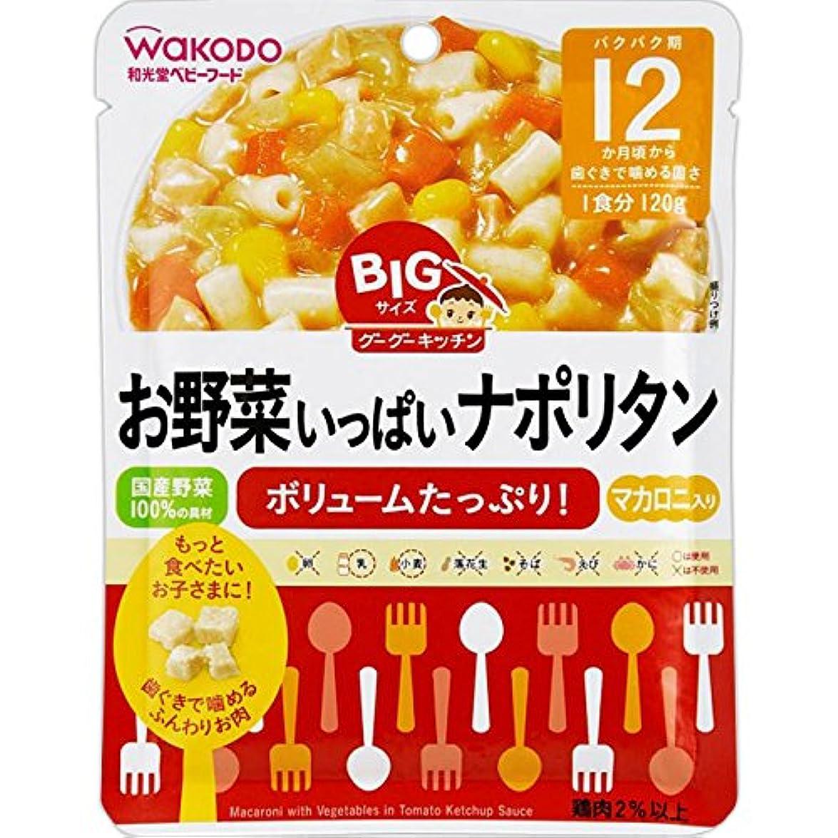 一月一回助言森永 こだわりディッシュ K-70 野菜と豆腐の煮込みうどん (80g×2袋入り)×6個