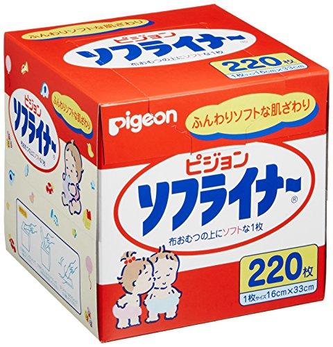 Pigeon soft liner 220 sheets