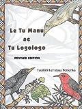 Le Tu Manu ae Tu Logologo, Tauiliili Leiataua Taulapapa L. Pemerika, 1463423829