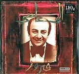 ILA ASSI (Double LP Remastered)