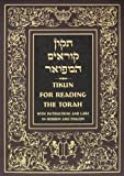 Tikkun Korim Hamefoar: Tikun for Reading the Torah with Instructions and Laws in Hebrew and English