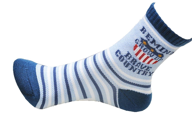 Boys Short Socks Fashion Cartoon Soft Cotton Basic Crew Kids Socks 10 Pair Pack