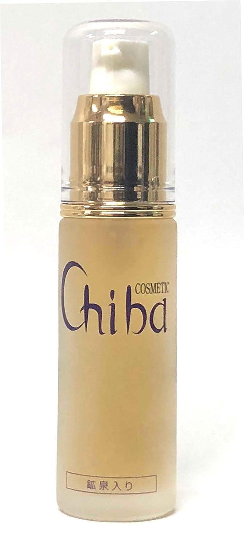 チバ化粧品  Chiba essence(チバ エッセンス)  30ml B002TK7NF4