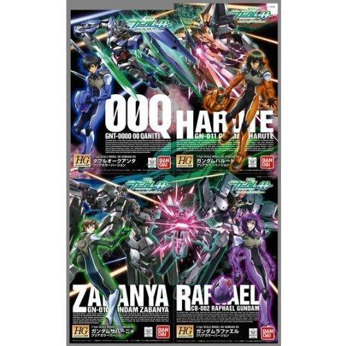 BANDAI HG Gundam Harute - 1