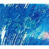 クラムボン ‐ワーナー・ベスト‐(DVD付き初回限定盤)