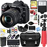 Beach Camera Nikon D7500 20.9MP DX-Format DSLR Camera with AF-S 16-80mm f/2.8-4E ED VR Lens + 64GB Deluxe Accessory Bundle