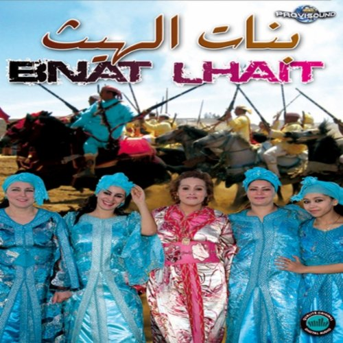 bnat lhait mp3