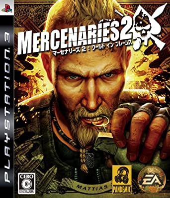 Image result for Mercenaries 2 ps3