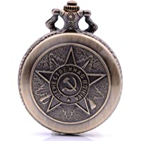 Ancient Bronze BOLSHEVIK Quartz Pocket Watch Vintage Bronze Mens Womens CCCP Fob Watches Gift with Chain