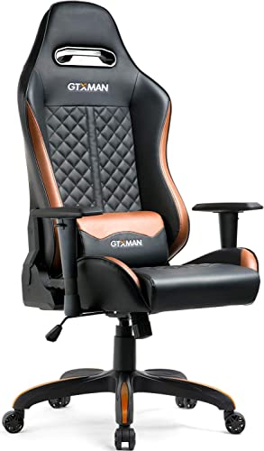 GTracing Gaming Chair Ergonomic Office Chair Premium Series Adjustable Esports Chair, Large Size PU Leather Computer Chair High-Back Executive Office Chair Brown