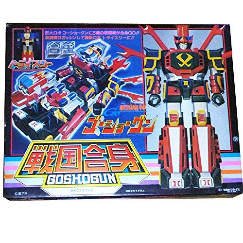 Alloy Sengoku Majin GoShogun Sengoku Gomi GOSHOGUN (made in 1981) (Robot Poppy compare prices)