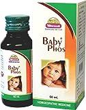 Wheezal Baby Phos 60 ml (PACK OF 4)