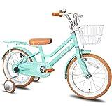 IQOO 子供自転車 3、4、5、6歳 男の子 女の子 14インチ 16インチ 幼児用自転車 レトロ可愛い お誕生日プレゼント プリン 可愛い カゴ ベル 補助輪付き おしゃれ ガール ボーイズ ユニセックス ピンク ブルー グリーン
