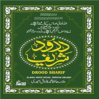 Darood Lakhi by Alama Hafiz Mohd  Farooq Amjadi on Amazon