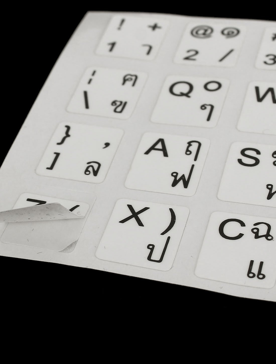 Amazon.com: Preto Letters Azerty árabe Teclado Adesivo Decalque Branco para PC portátil: Electronics