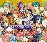 Harukanaru Toki No Naka De 3 Complete Box (Original Soundtrack)