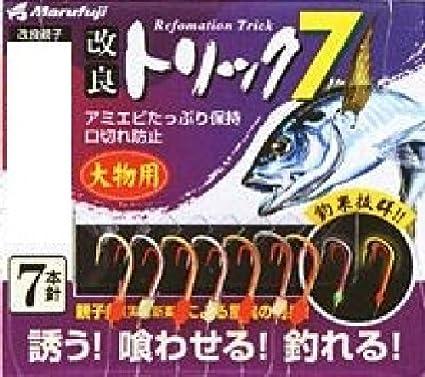 Marufuji(マルフジ)P-572トリック7大物用10号の画像