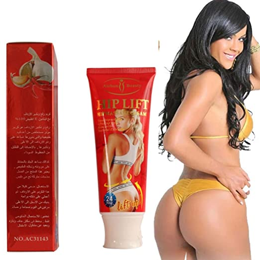 Mchoice Ass Cream Ginger Extract Hip Lift Up Bigger Hips Buttock Enlargement Cellulite Cream