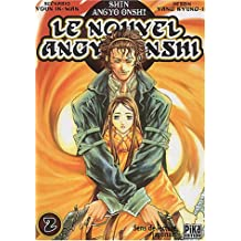 NOUVEL ANGYO ONSHI (LE) T.02