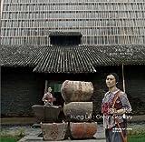 Hung Liu: Great Granary, Wu Hung, Jianguo Sui, 988189073X
