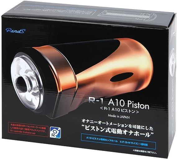 Amazon.co.jp: A10ピストン: Health & Personal Care
