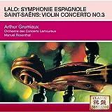 ラロ:スペイン交響曲/サン=サーンス:ヴァイオリン協奏曲第3番