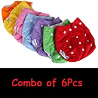 Ineffable Adjustable Reusable Cotton Cloth Diaper with Inserts Pocket (Combo -6 WP)