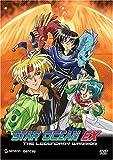 Star Ocean Ex -The Legendary Warrior (Vol. 6)